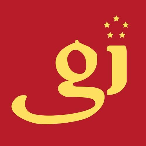 GifoodTacopan's avatar