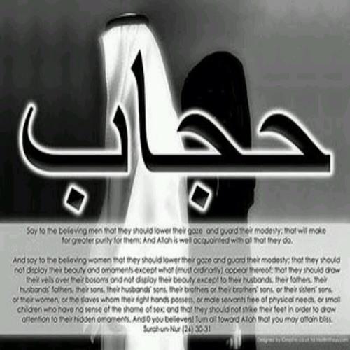 arabic nasheed