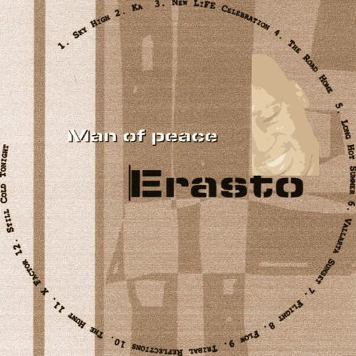Erasto's avatar