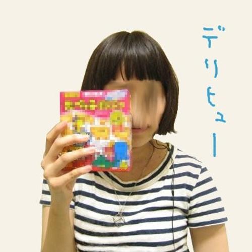 Deria Humanoid's avatar