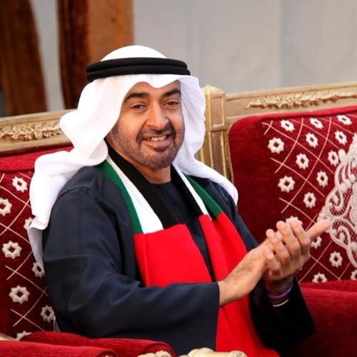 Quran_uae's avatar