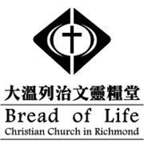 Bol Richmond's avatar