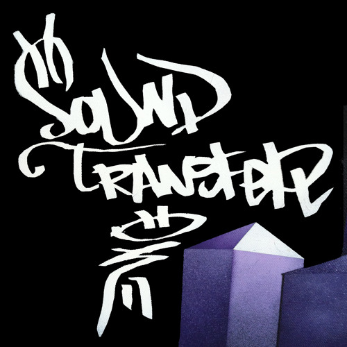 SOUNDTRANSFER's avatar