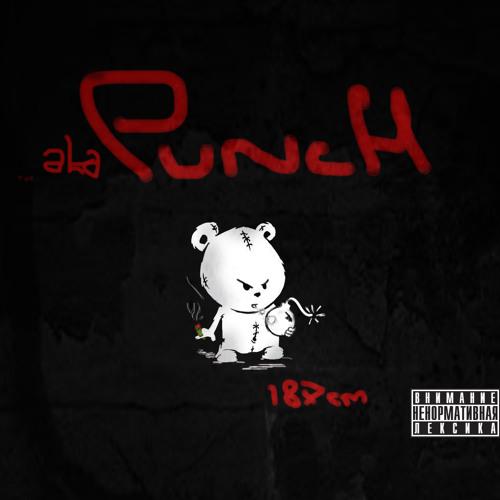 Punch Odessa's avatar