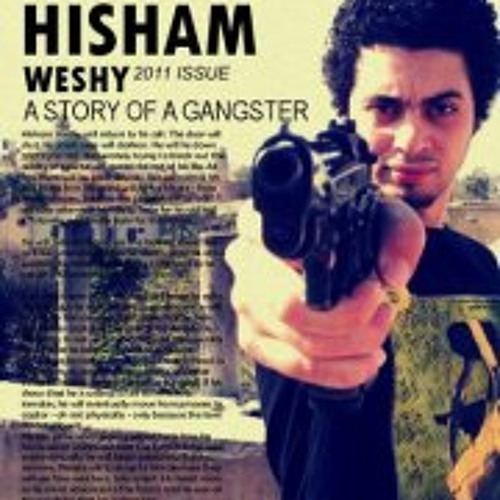 Hisham Weshy's avatar