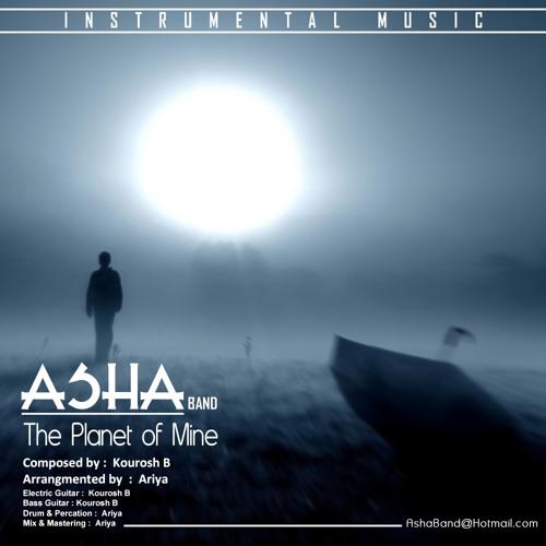 Asha Band's avatar