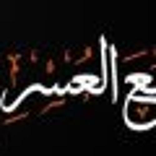 Basem Sami Yousef's avatar