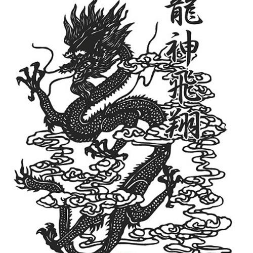 trapior's avatar