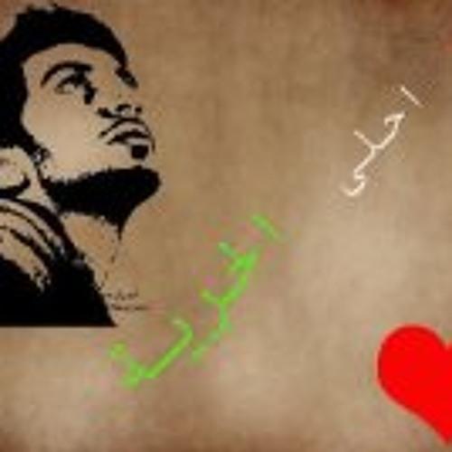 Ahmed Alwahdi's avatar
