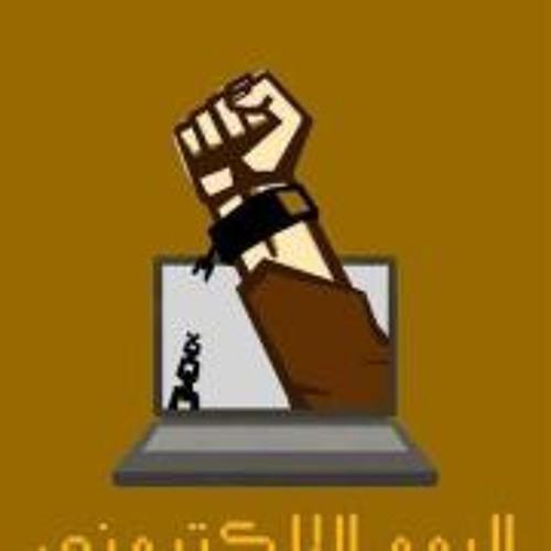 qassamia's avatar