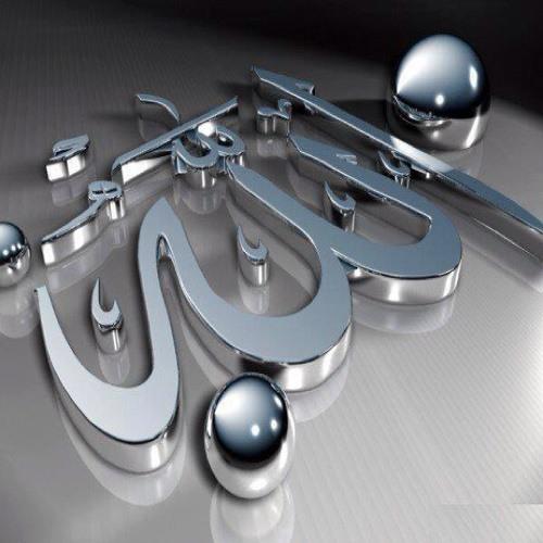 Om Talal's avatar