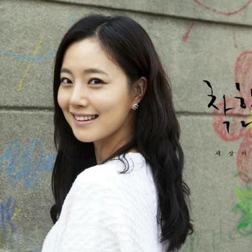 Binny S's avatar