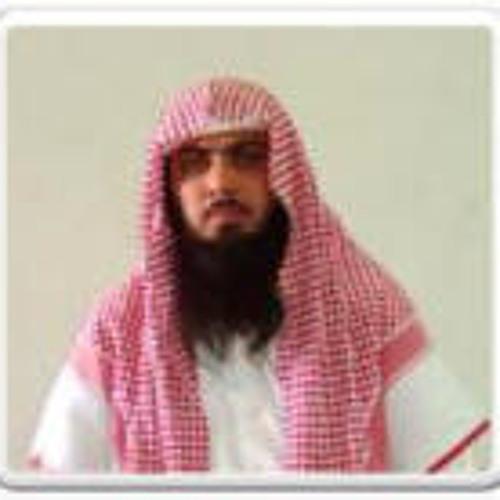 Qari Sohaib's avatar