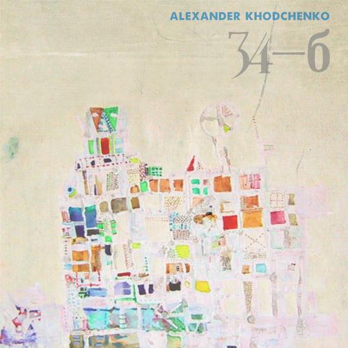 Alex Khodchenko's avatar