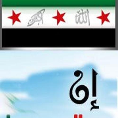 Rahhal Syrian's avatar