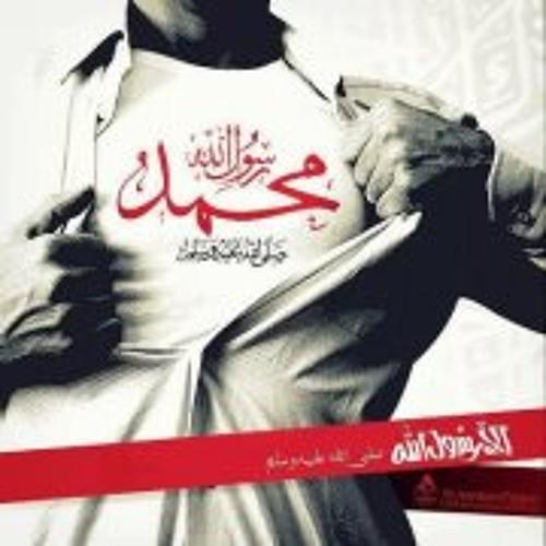 Abdullah Sherif Sabry's avatar