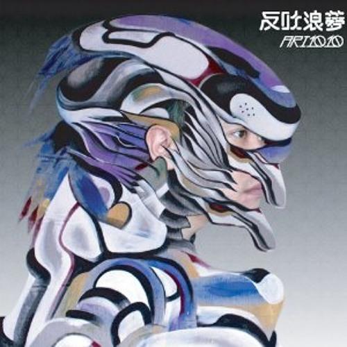 ARI1010's avatar