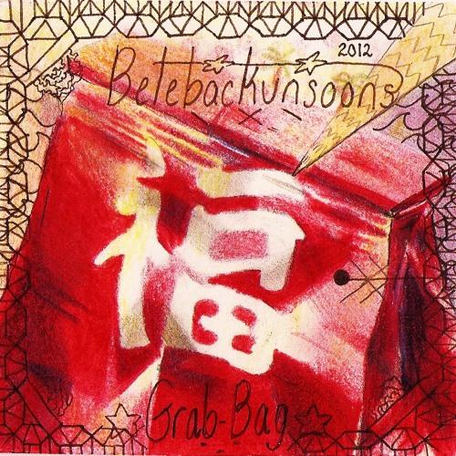 Belebackunsoons's avatar