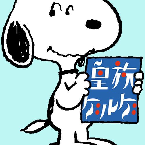 mosnoopy's avatar