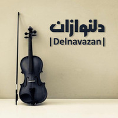 Delnavazan5's avatar