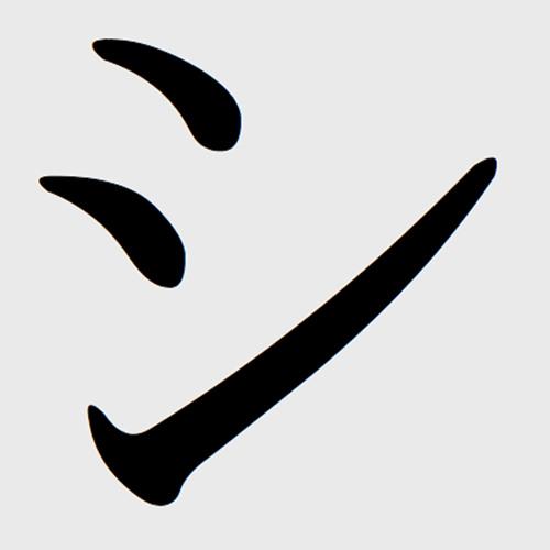 SidGarcia's avatar
