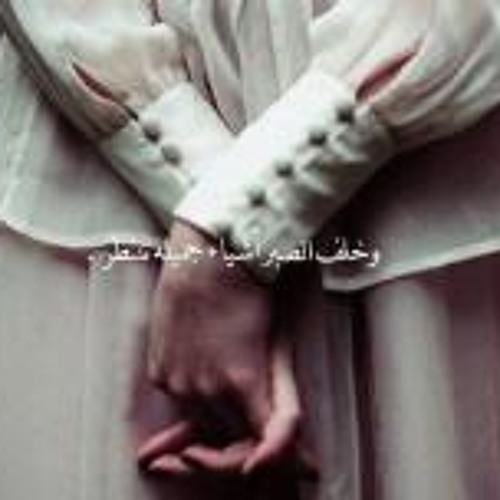 Radwa Jamal's avatar