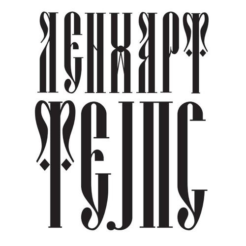 Lenhart Tapes's avatar
