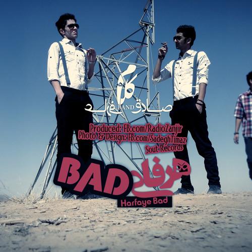 Kalam Band's avatar