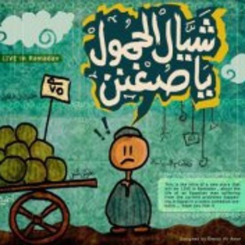 Hamada Aloosh's avatar