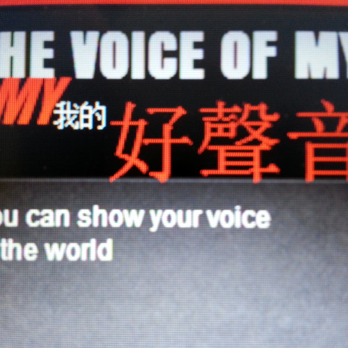 The voice of My's avatar