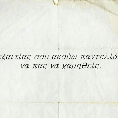 Kostas Panopoulos 1's avatar
