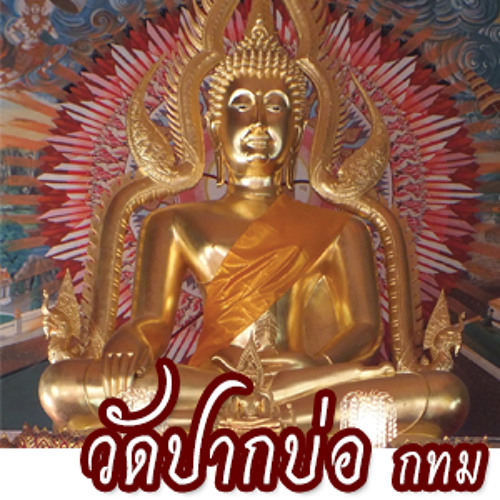 watpakbo's avatar