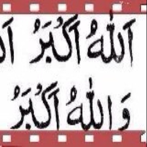 Islam Urdu's avatar
