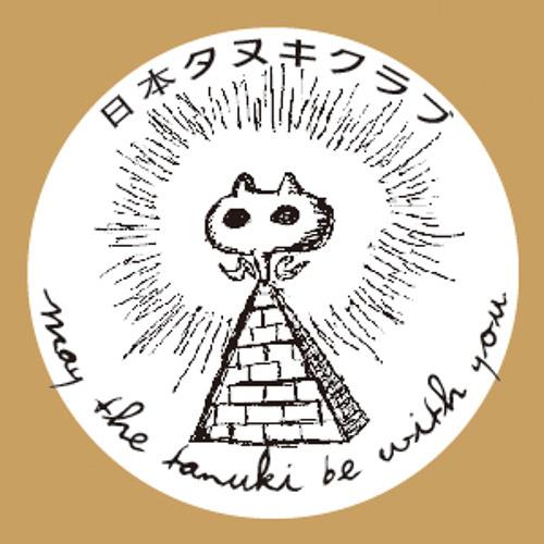 NIPPON TANUKI CLUB's avatar