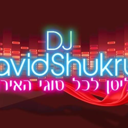 djdavidshukrun's avatar