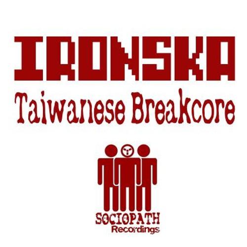 Ironska's avatar
