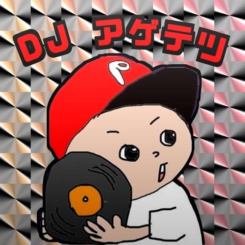 djagetetsu's avatar
