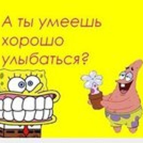 Egor  Tellnov's avatar