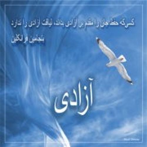 Sasan Bahrami's avatar