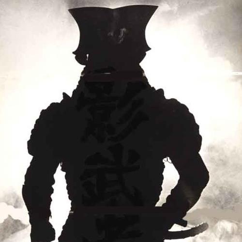 Kagemusha-san's avatar
