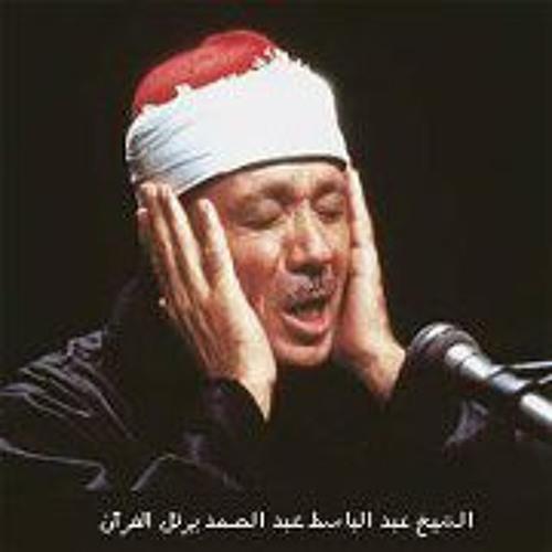Xaaji Yare SomaliStars's avatar