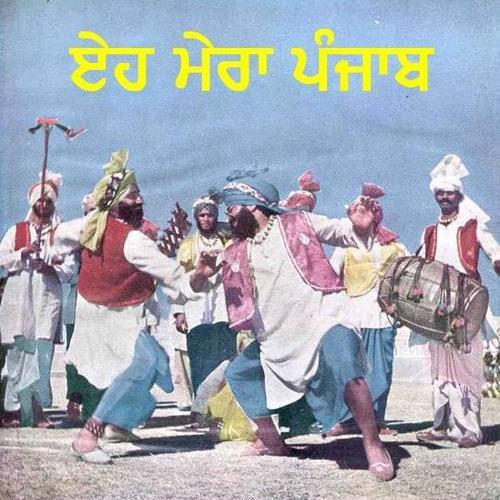 Eh Mera Punjab's avatar