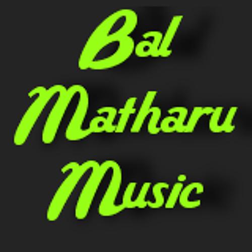 Bal Matharu's avatar