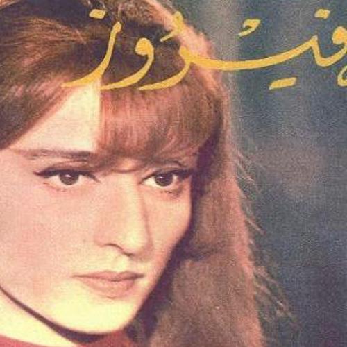 fairouz's avatar