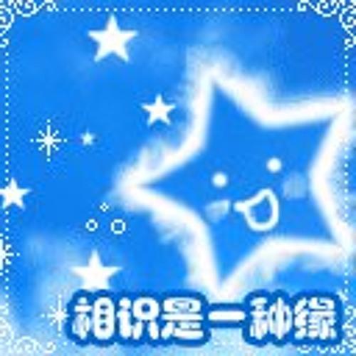 Kelvin Ngo 3's avatar
