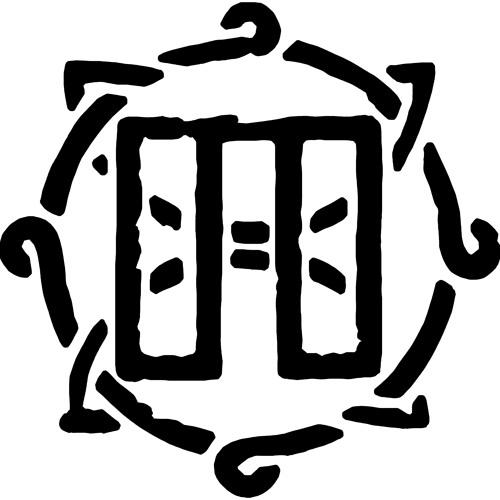 tirania's avatar
