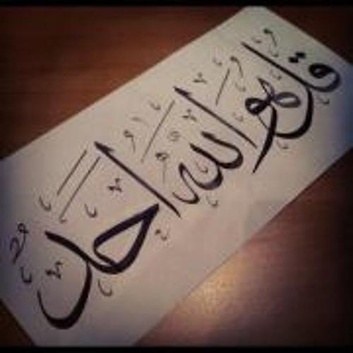 Al Balushi's avatar