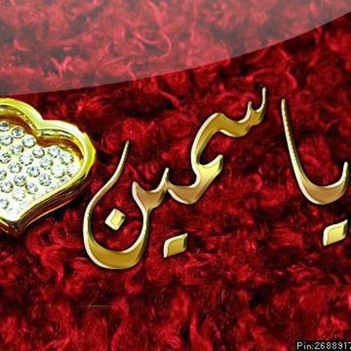 Jasy Mohamad's avatar