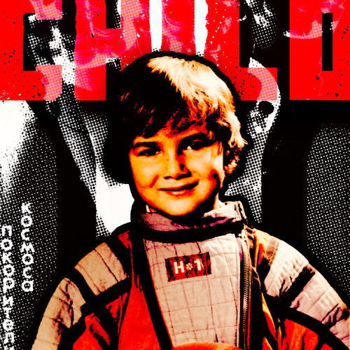 sovietspacechild's avatar
