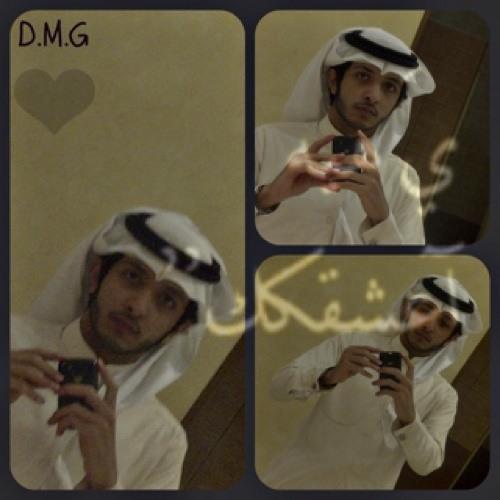 dhome al-ghamdi's avatar